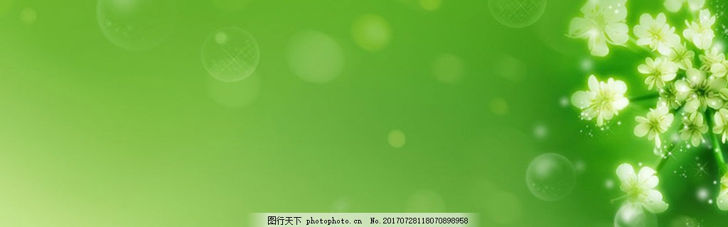 小清新绿色花朵banner背景