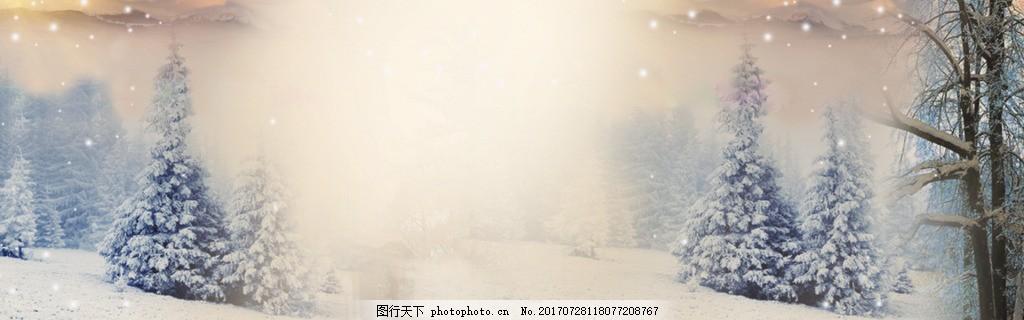 树林雪景banner背景 背景图 唯美背景 淘宝海报 背景素材
