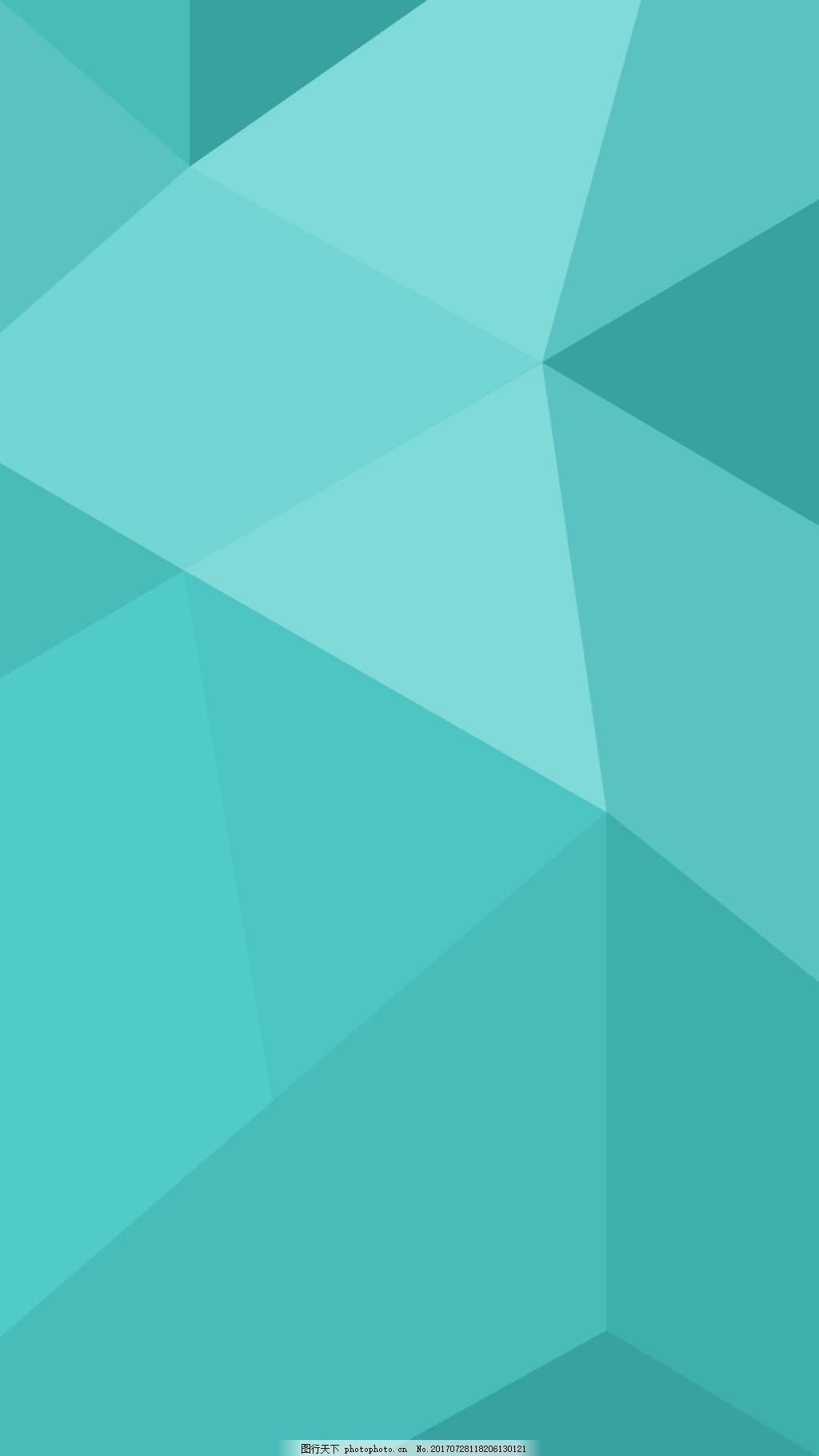 现代简约蓝色几何背景 大气 蓝色渐变 不规则图案 底纹 背景素材