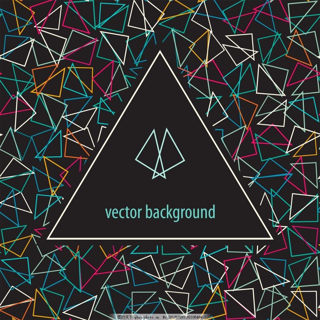 潮流三角形时尚几何背景矢量 黑色 线条 卡通 平面设计素材 填充背景
