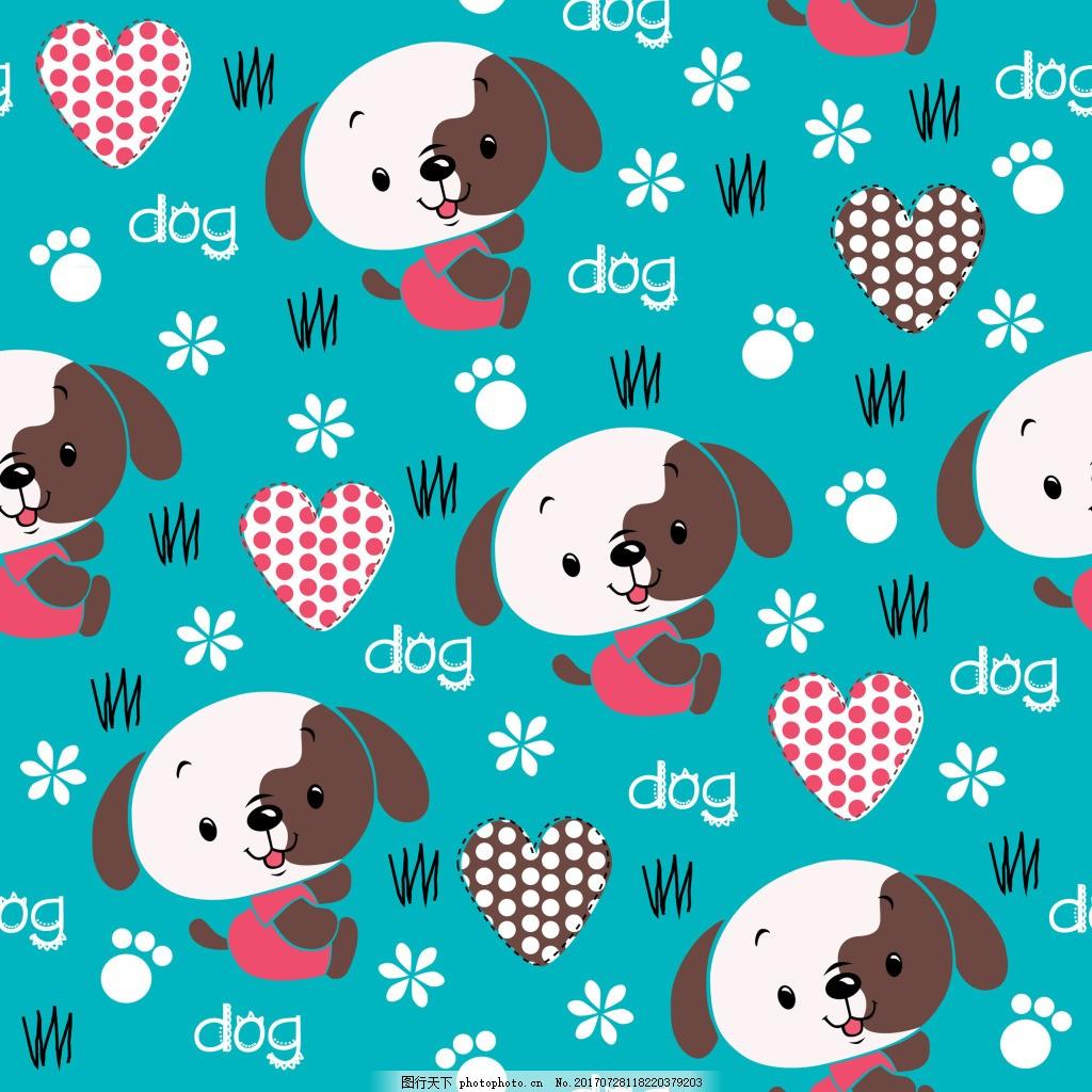 狗狗可爱动物图案矢量素材 蓝色 小狗 小草 爱心 可爱 卡通 平面设计