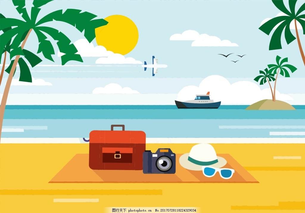 夏日沙滩清爽矢量背景 大气 海报 纹理 画册 简约 界面 时尚