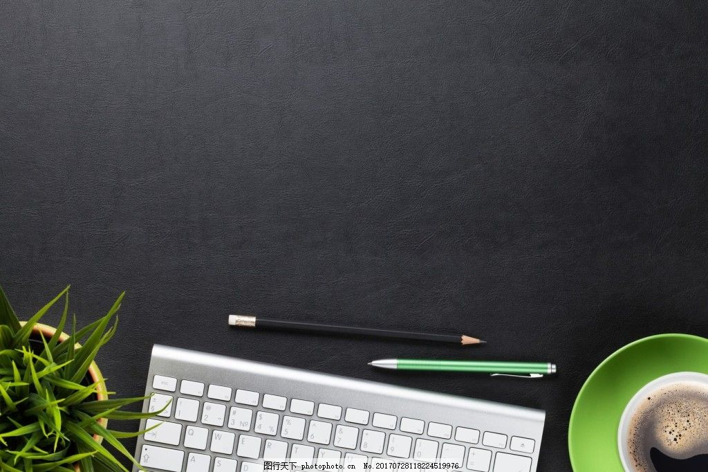 简约键盘绿植背景 时尚 黑色背景 白色键盘 下午茶 家居