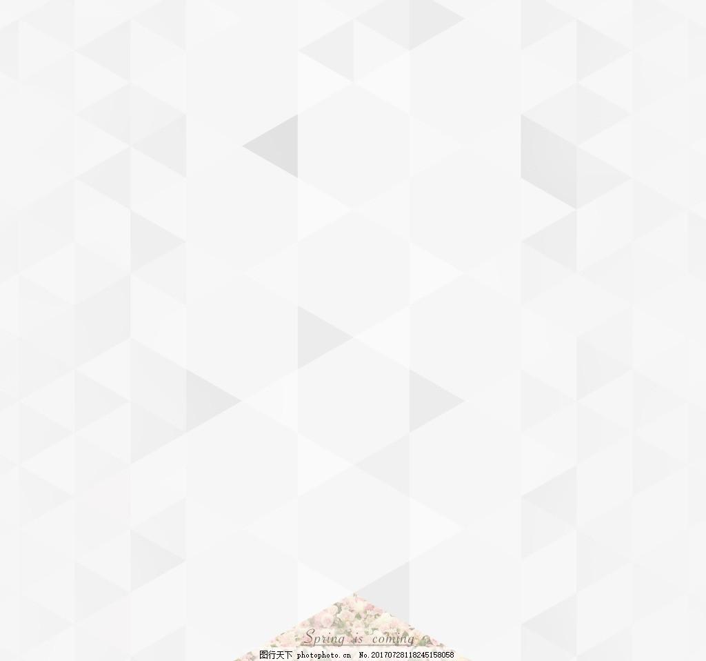 简约格子几何背景 银色几何 三角 菱形 宣传背景