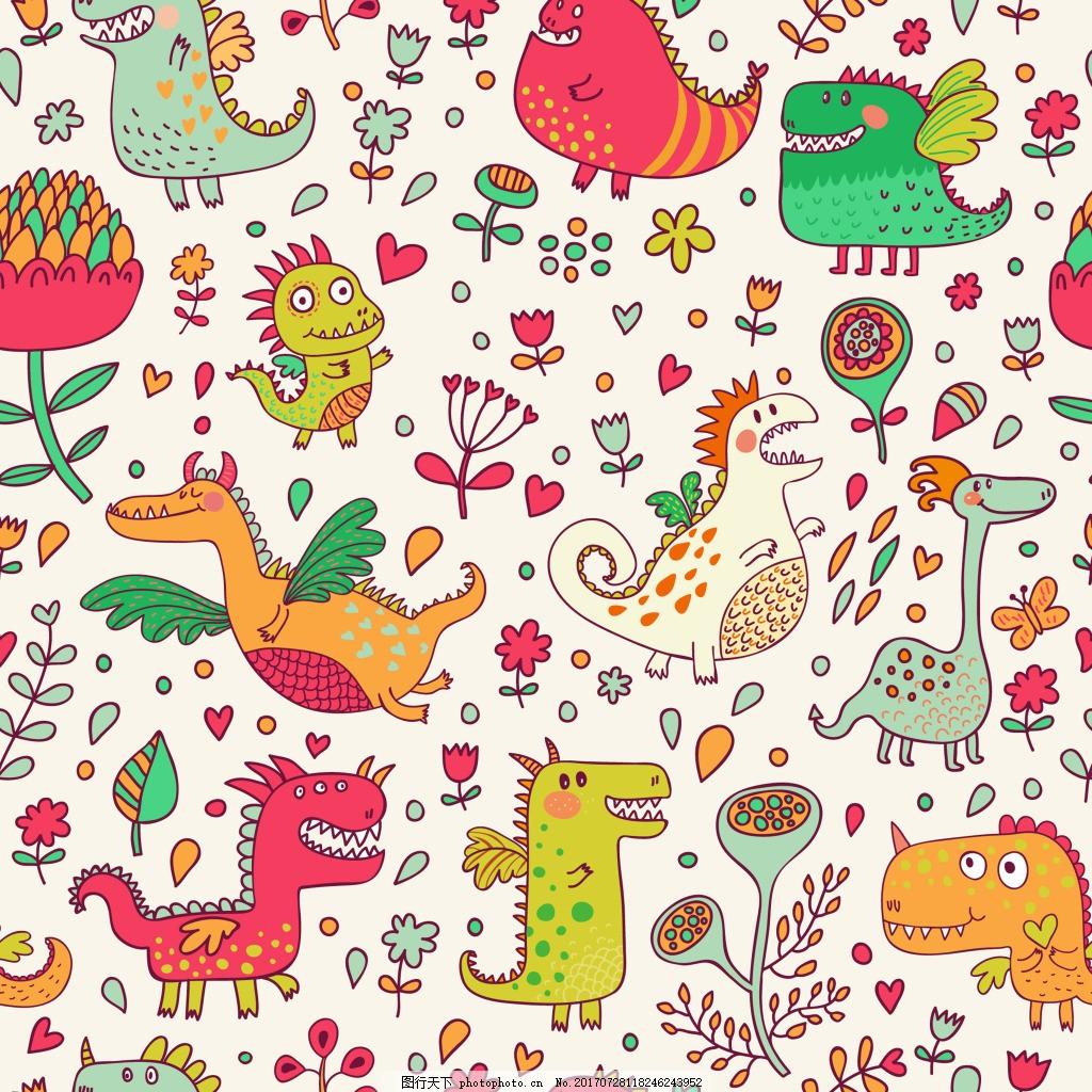 小恐龙可爱动物图案矢量素材 手绘 花朵 侏罗纪 可爱 卡通 平面设计