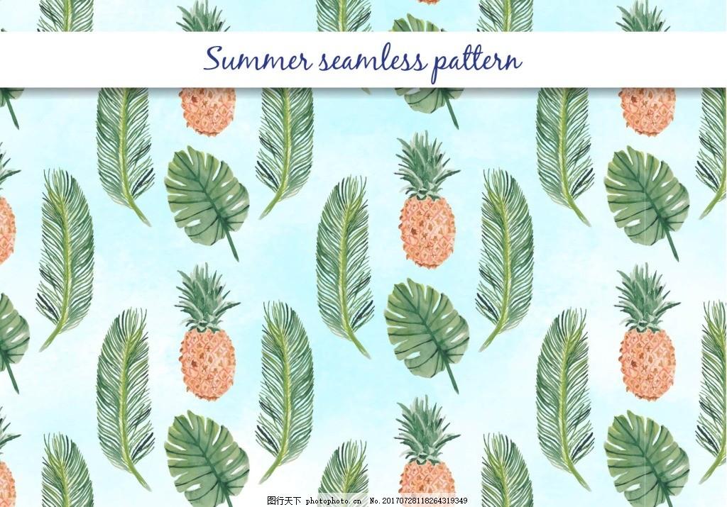 夏日植物叶子菠萝图案背景 大气 海报 纹理 画册 简约 界面 时尚
