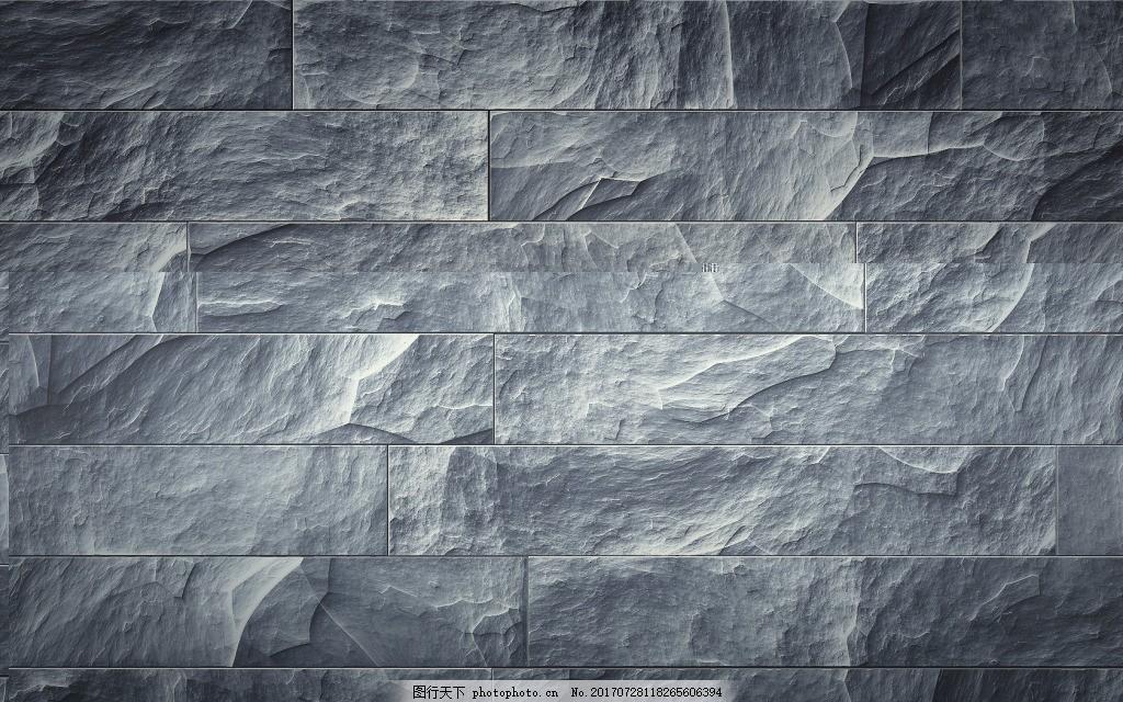灰色质感墙壁背景 现代 大气 灯光 不规则 不平整 背景素材