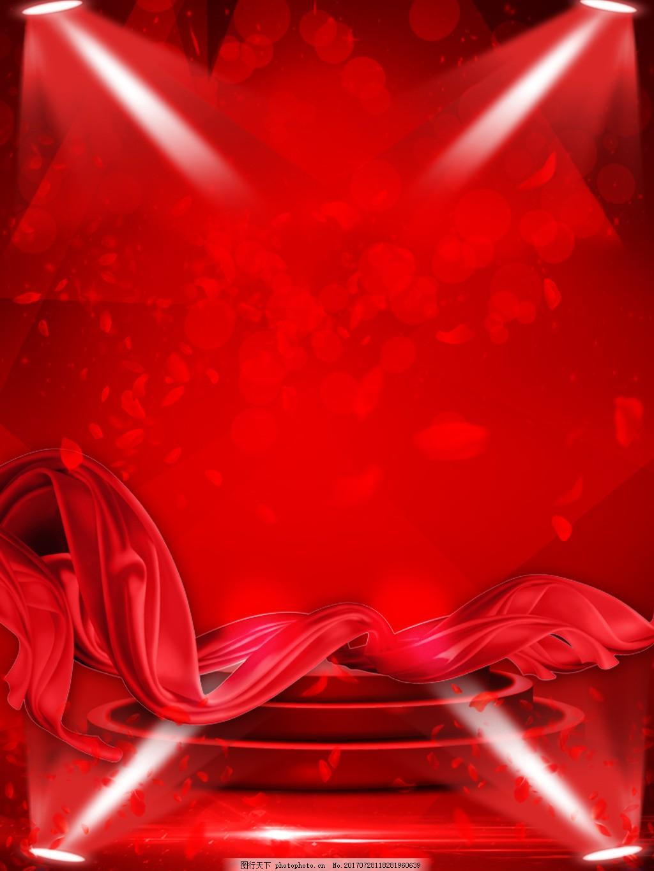 红色灯光丝带展台渐变背景