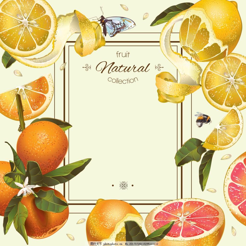 水彩手绘橙子柠檬蜂蜜矢量背景素材