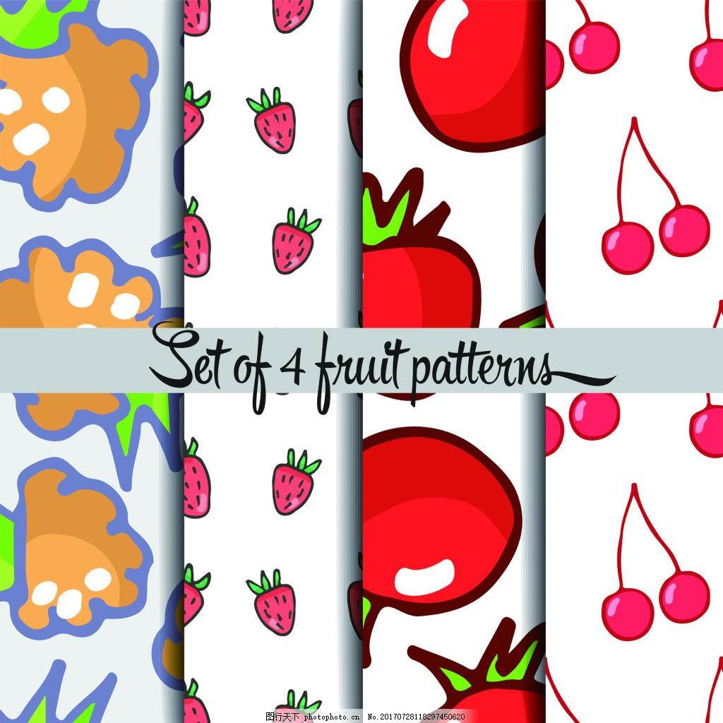 可爱卡通水果图案矢量素材