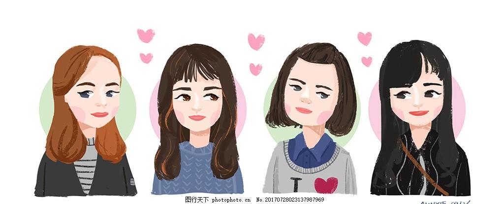 美少女x4手绘图 运营 活动 美女 手绘 女孩 女生 长发 穿搭 闺蜜 友谊