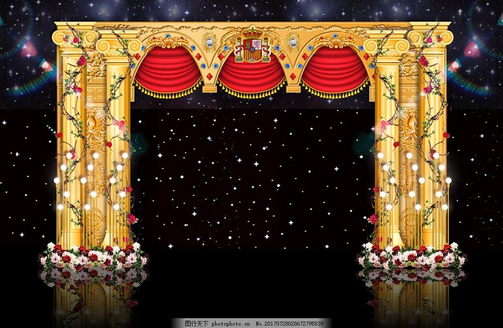 红色布帘金色柱子星空婚礼留影区