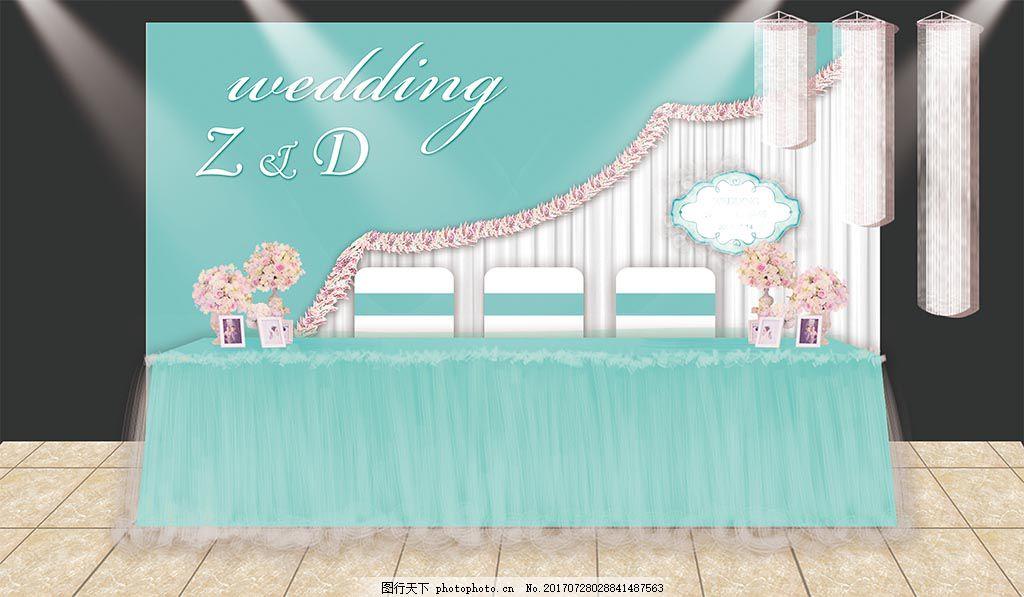 蓝色婚礼签到区设计 婚庆 蒂芙尼蓝色 签到桌 线帘 灯光 饰品
