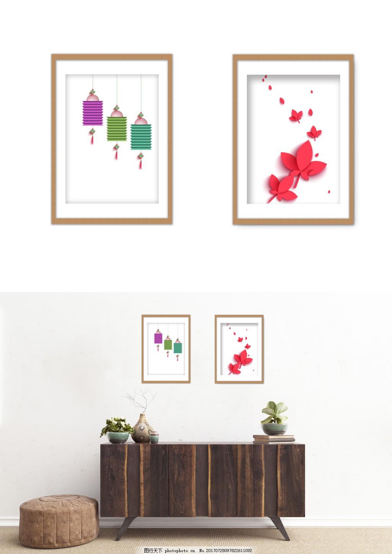 中国风简约灯笼花装饰画 现代简约 双拼 客厅无框画 无框画图片