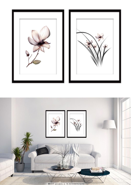 现代淡雅花朵装饰画 客厅无框画 无框画图片 风景装饰画 精品装饰画