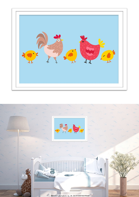 现代极简可爱动物小鸡儿童房装饰画无框画 北欧 客厅无框画 无框画图片