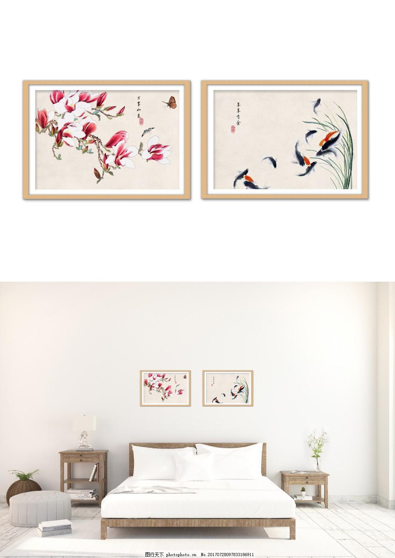 中国风花鱼典雅装饰画 水彩 风景 双拼 客厅无框画 无框画图片