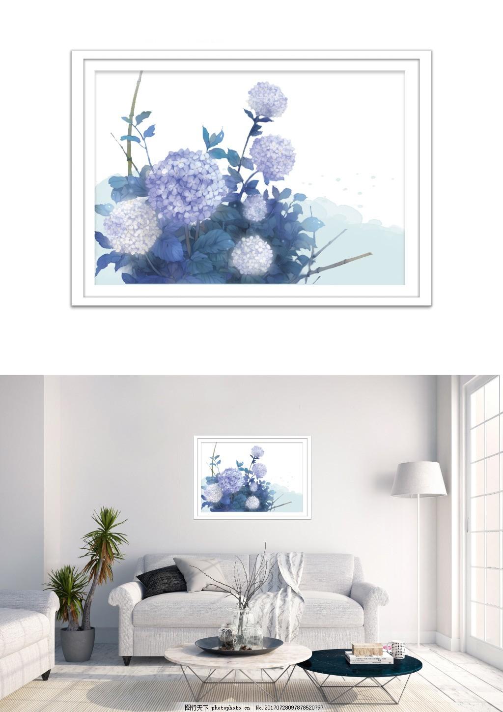 小清新绣球花温馨简约装饰画 淡雅 手绘 客厅无框画 无框画图片