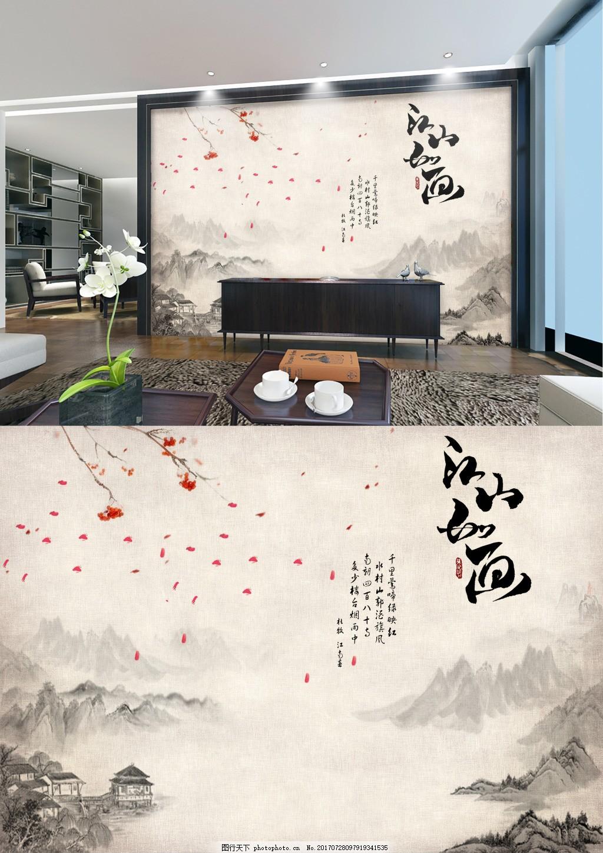 中国风花山水诗词写意背景墙 花鸟鱼 画中国风 牡丹 风景背景墙