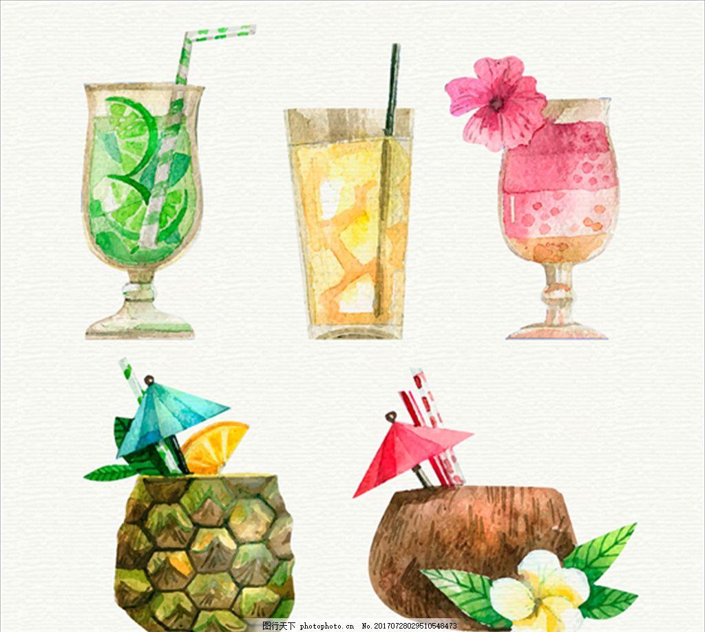 手绘水彩水果饮料