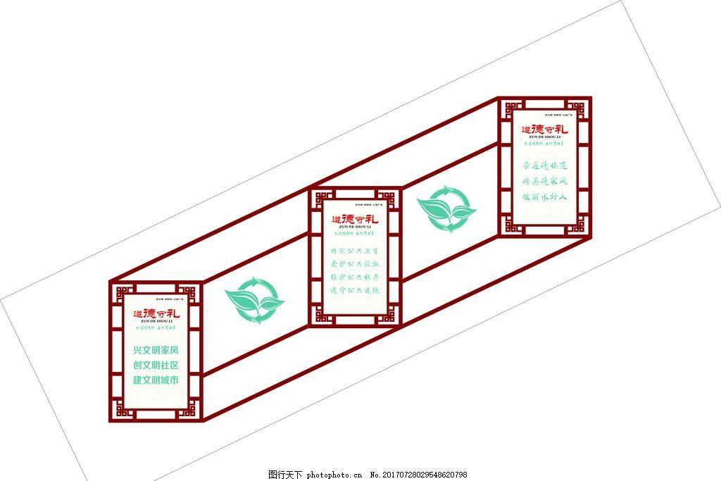楼道锁程控电路图