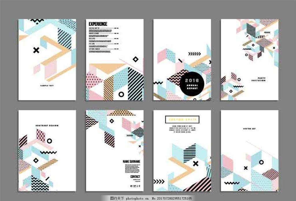 几何海报,三角形 图案 封面 海报设计 黑白海报 墨水
