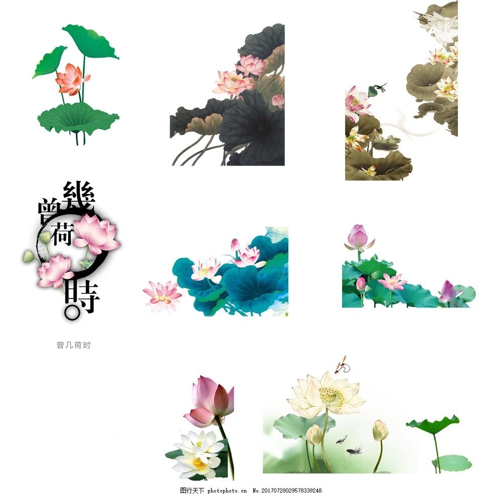 水墨荷花素材 水墨画 荷花 中国风 荷叶 古风 莲花 psd素材 设计 广告