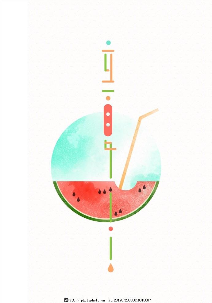 立夏手绘插画海报源文件 创意圆形 手绘西瓜 小清新节气 二十四节气