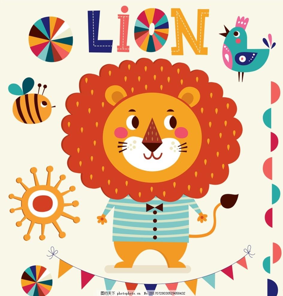 卡通图案 卡通造型 动物卡通 狮子漫画 漫画狮子 可爱狮子 q版 萌宠