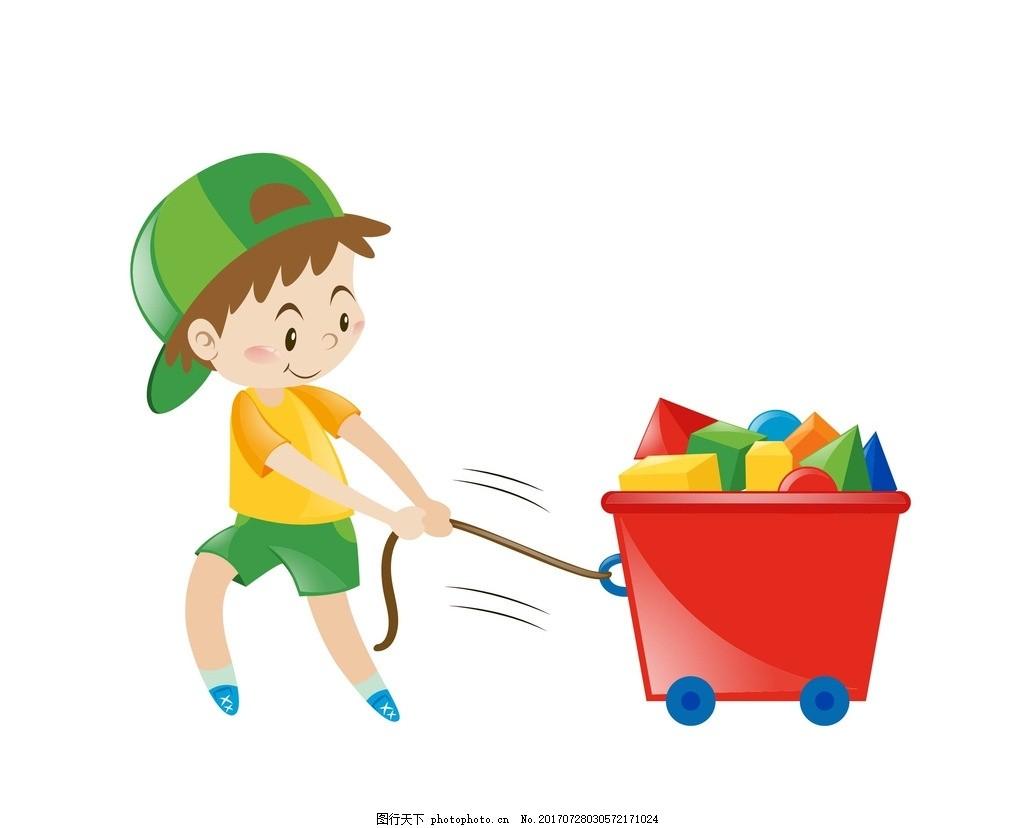 儿童 动漫卡通 可爱 插画 儿童绘本 儿童画画 矢量图 卡通漫画