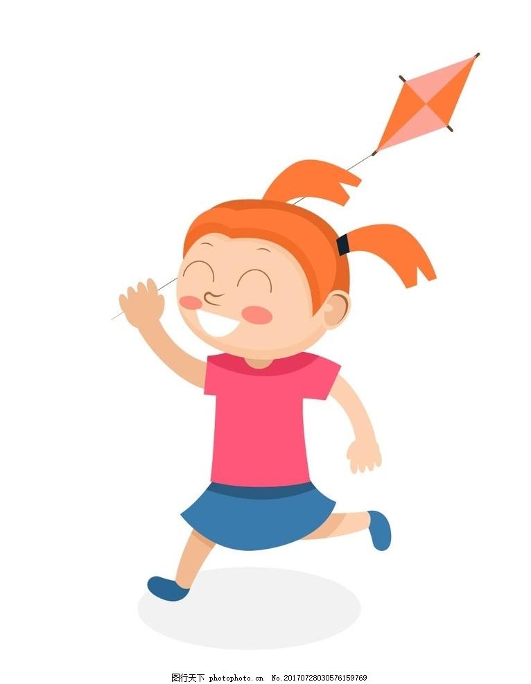 放风筝 动漫卡通 可爱 插画 儿童绘本 儿童画画 矢量图 卡通漫画图片