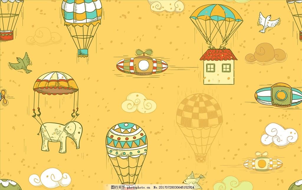 手绘热气球 卡通大象 小象 手绘大象 降落伞 飞艇 白云 云彩 云朵