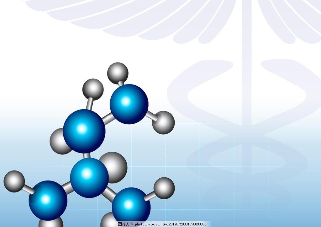 分子 结构 矢量 图形 圆圈
