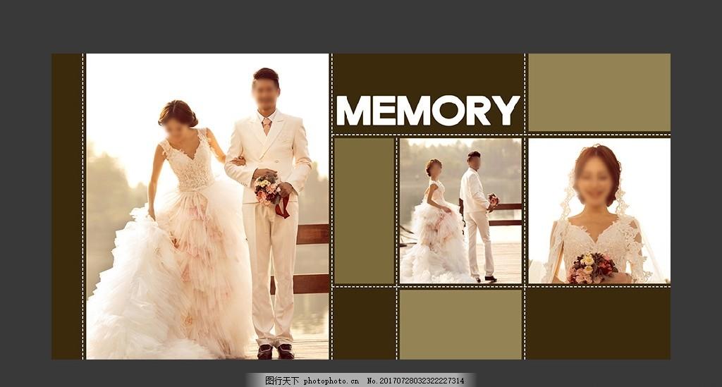 婚纱相册模板 影楼相册 结婚相册 婚礼相册 相册模版 儿童相册