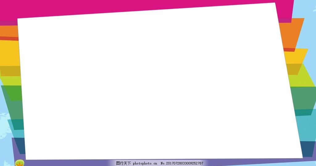 ppt 背景 背景图片 边框 模板 设计 相框 1024_539图片