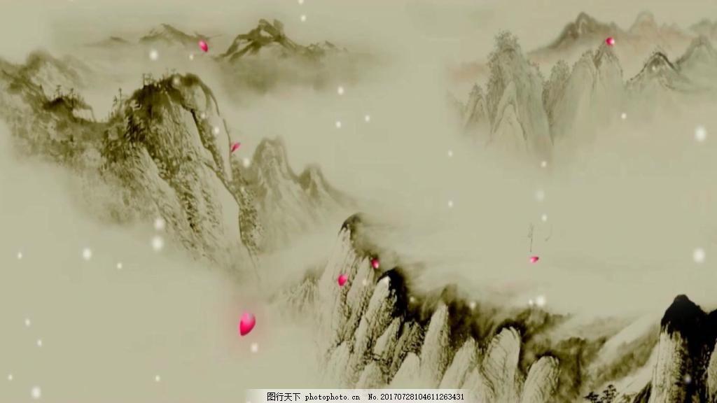 水墨山水 水墨画 山水画 中国风