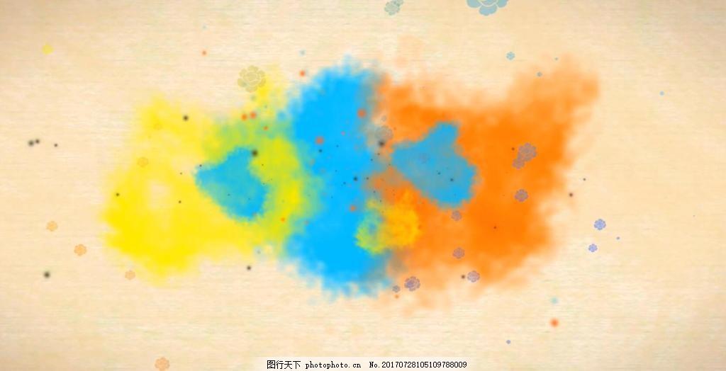 梦幻缤纷彩色烟雾粒子渲染图文展示片头模板