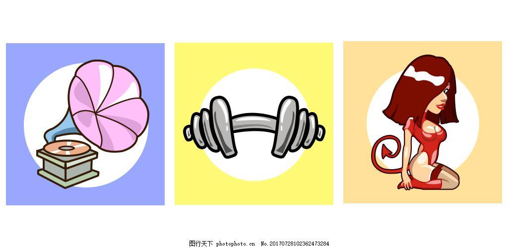 扁平风格ICON 留声机 健身 小魔女 卡通 彩色 插画