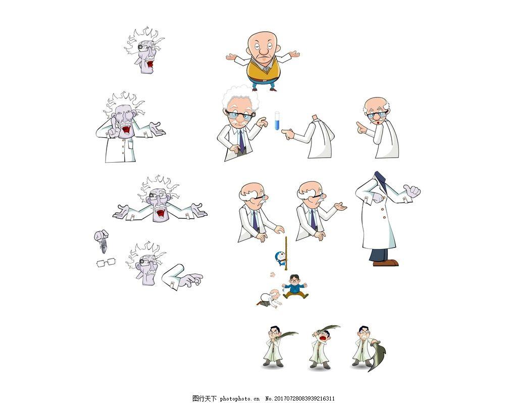人物 flash表情 人物造型 卡通画 人物图库 多媒体 flash动画 动画