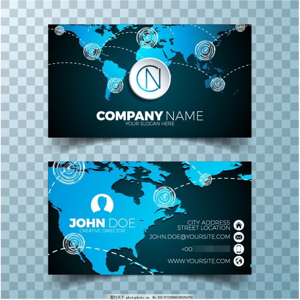 蓝色高档商务名片设计 全球 主管 企业 公司 地图