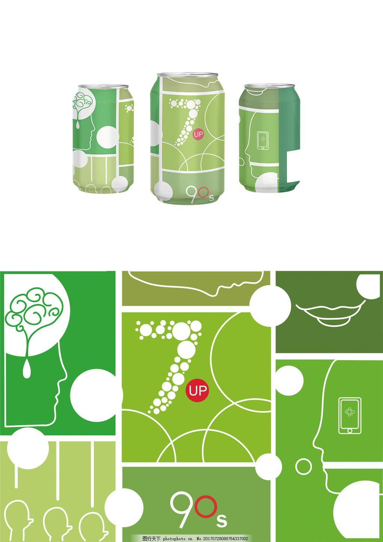 简约饮料包装设计