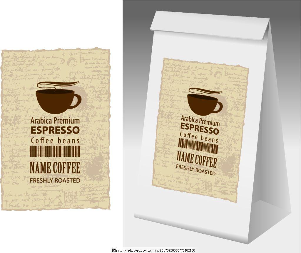创意咖啡豆包装袋设计 矢量素材 咖啡包装 复古 怀旧 图案