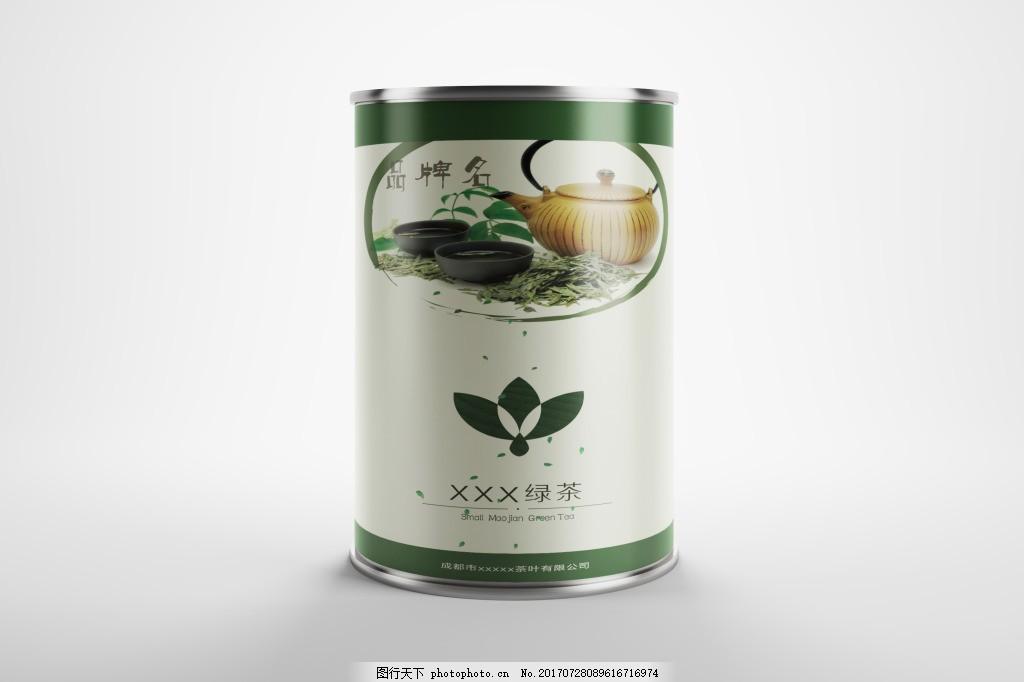 茶叶罐装包装设计 商业 绿色 茶叶包装