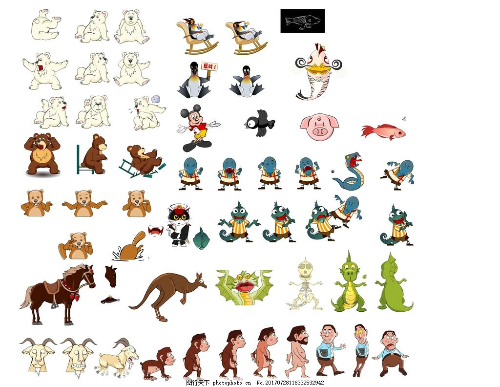 猿猴进化人 小青龙 恐龙 蛇 动物造型 可爱动物 手绘动物 flash动画