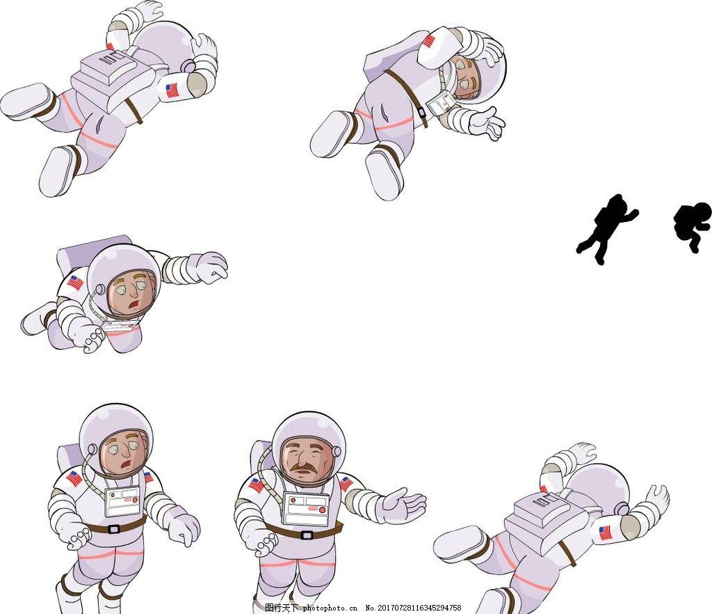 卡通航天员