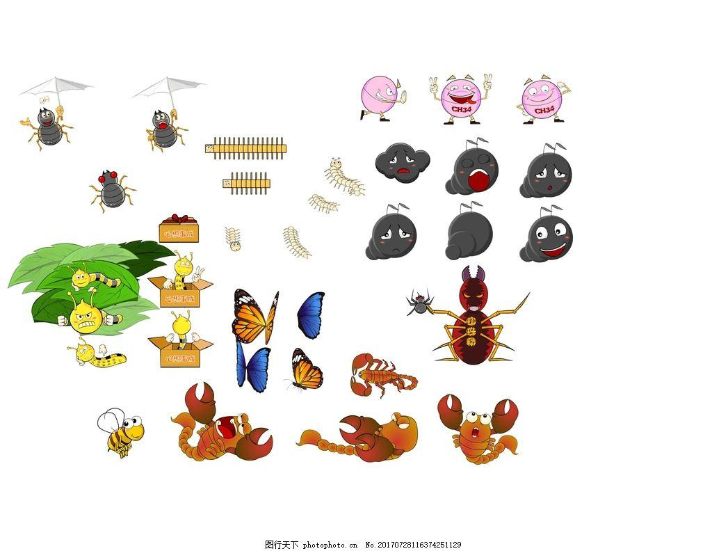 flash卡通动物造型 卡通蚂蚁 卡通蜜蜂 卡通蝎子 卡通蝴蝶