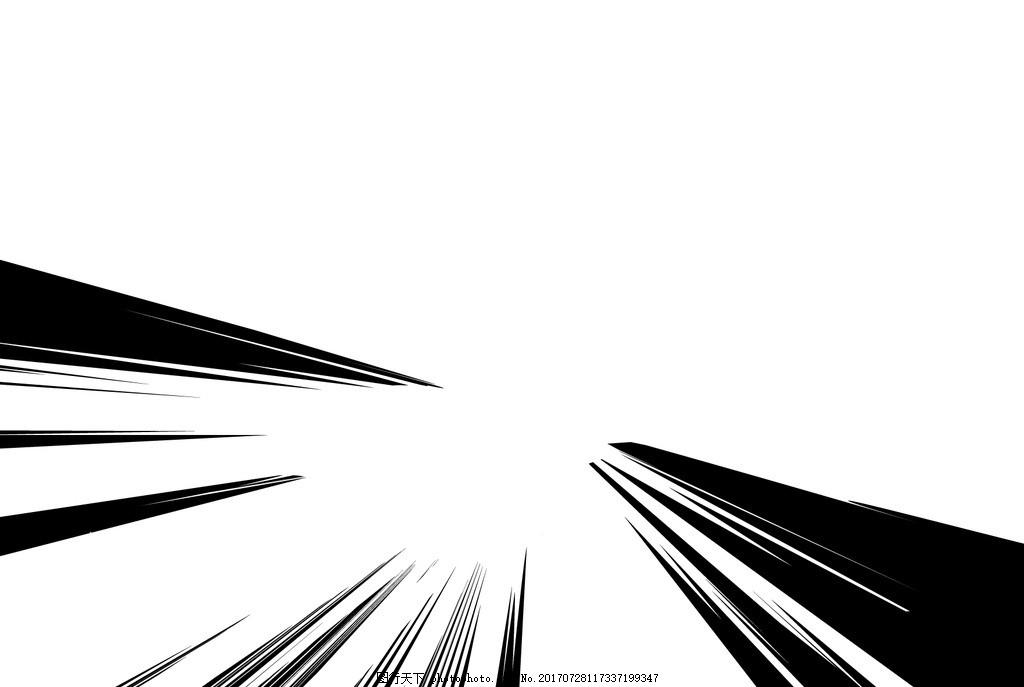 放射状 黑白 背景 速度感 冲击力 散射 线条 线面 条纹 设计 底纹边框