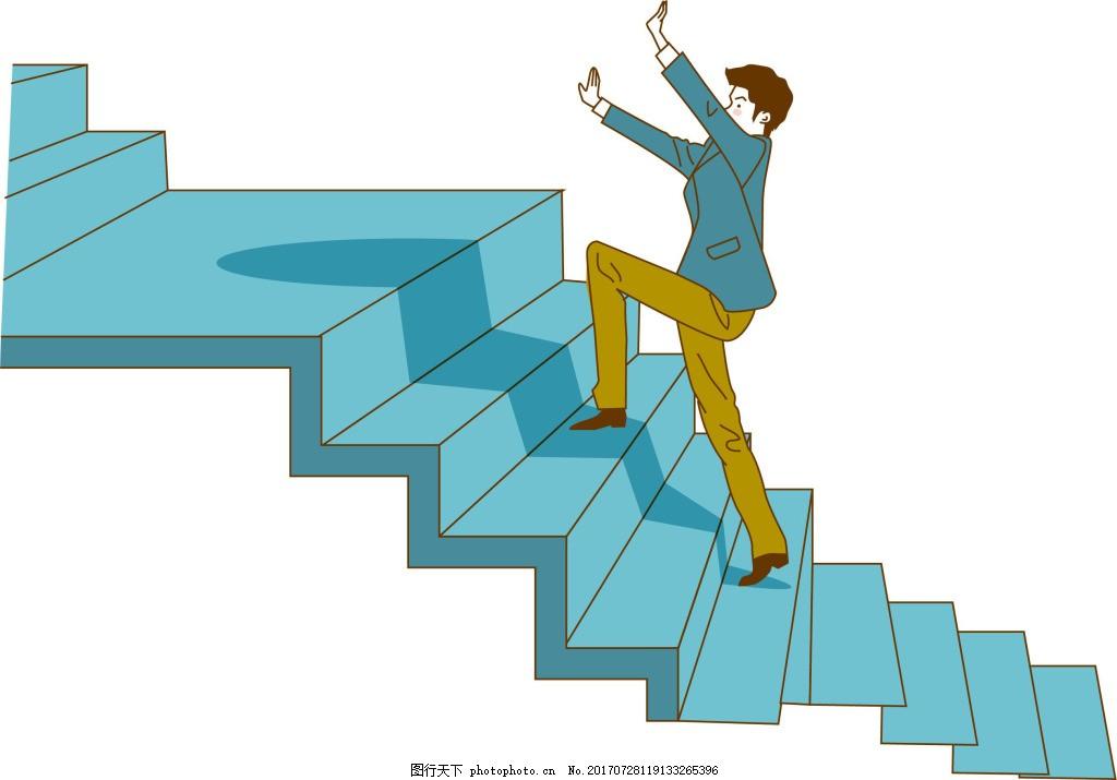 向上爬楼梯的商务人士png免扣元素 蓝色楼梯 人物 透明