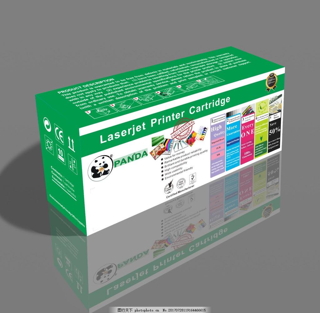 成品包装设计效果图 硒鼓包装盒 环保包装 全英文 绿色环保