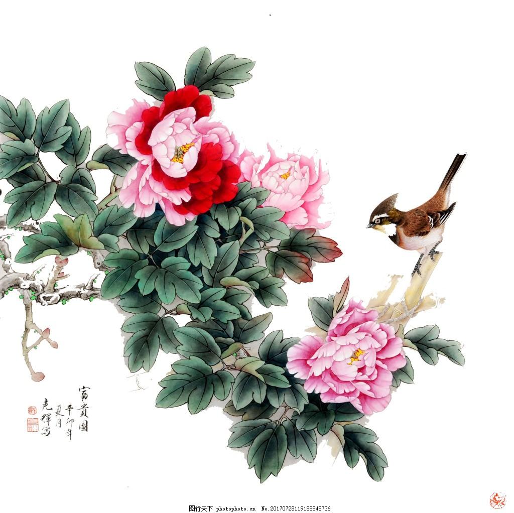 牡丹花鸟png免扣元素 中国风 复古 水彩 花朵 透明